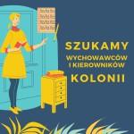 akcja_letnia2020-rekrutacja_wychowawcow
