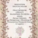 dzien_edukacji_narodowej_zyczenia