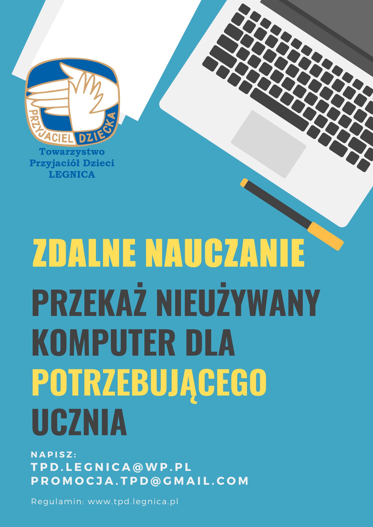 e-komputer_dla_ucznia_kontynuacja