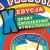 paraolimpiada_2012_150